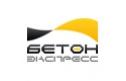 Бетон-Экспресс (Россия)
