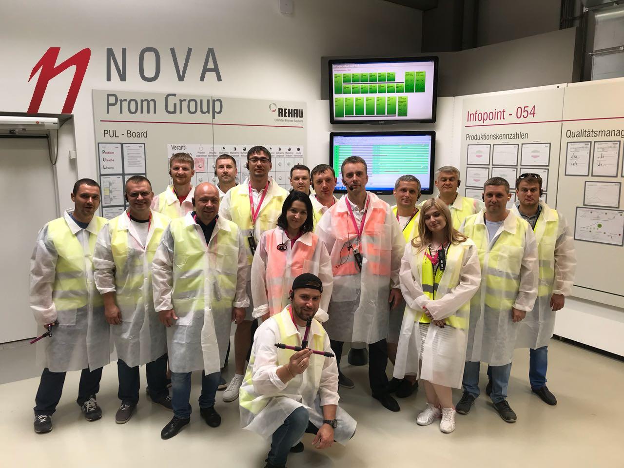 NOVA Prom Group на заводе Rehau